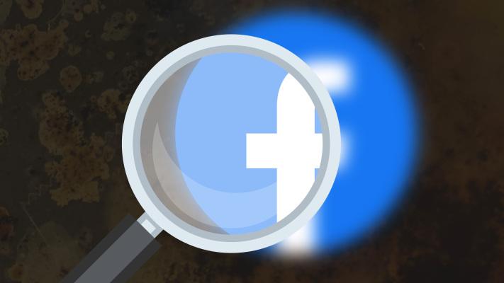 Oh, Facebook volvió a cambiar su configuración de privacidad