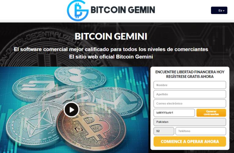 Bitcoin Gemini Opinions – Confiable o es una estafa