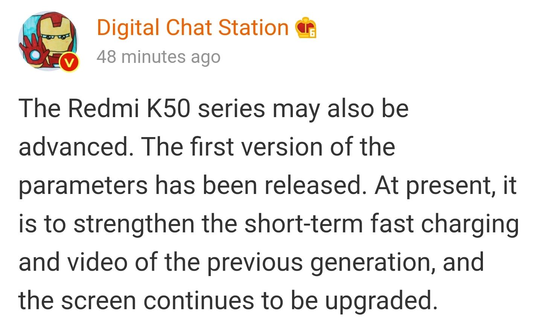 Estación de chat digital Redmi K50